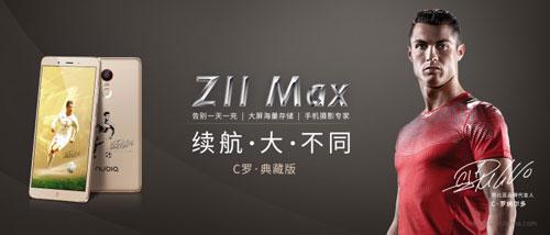 جهاز ZTE nubia Z11 Max نسخة رونالدو
