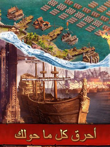 لعبة Ocean Wars - أدخل عالم التحدي والمنافسات الاستراتيجية