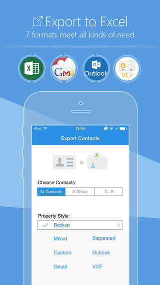 تطبيق SA Contacts لحفظ نسخة احتياطية من جهات الاتصال