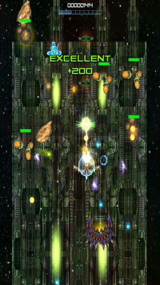 لعبة Space Guardian لمحبي حروب الفضاء والمركبات المستقبلية