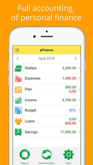 تطبيق pFinance لمتابعة مصاريفك المالية بدقة