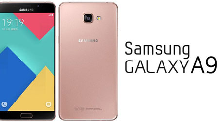 صورة جهاز Galaxy A9 يبدأ بالحصول على الأندرويد 6.0.1