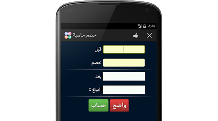 Photo of تطبيقات اليوم الـ 21 للأندرويد من شهر رمضان المبارك – باقة مفيدة جدا مطلوبة من الجميع