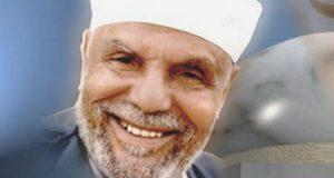 تطبيق الشعراوي - تفسير وتأملات الشيخ الشعراوي وحلقات كاملة بدون الانترنت