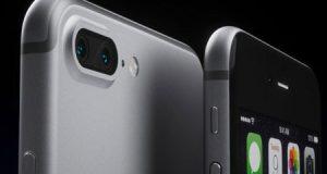للنقاش: ما رأيكم بتصميم الأيفون 7 ؟ شاهدوا صور تخيلية