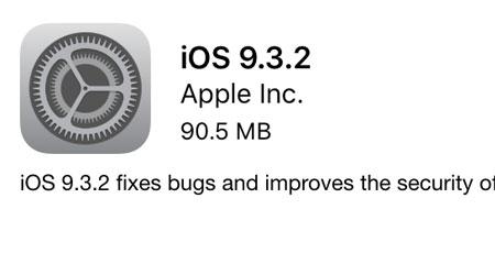 آبل تطلق تحديث جديد iOS 9.3.2 لأجهزة الآيباد برو 9.7 إنش