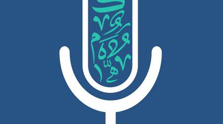 تطبيق ترتيل - شبكة تعليمية لتجويد القرآن الكريم وتعليم أحكام التلاوة - مهم جدا