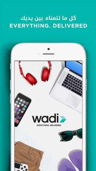 تطبيق وادي.كوم للتسوق الالكتروني من خلال هاتفك