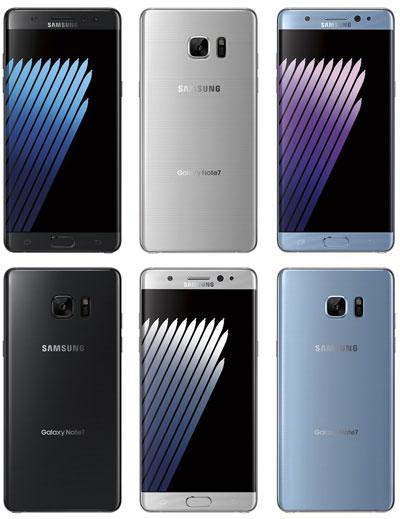 تسريب ألوان جهاز Galaxy Note 7 الرسمية لأول مرة