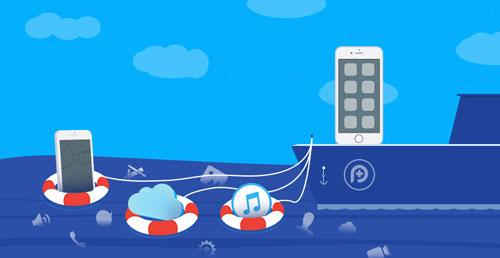 شرح PhoneRescue 3 لاسترجاع الملفات المحذوفة من الأيفون والآيباد