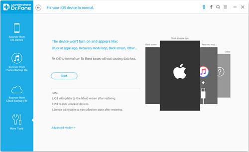 برنامج iOS Data Recovery لاستعادة الملفات المحذوفة للأيفون والأندرويد