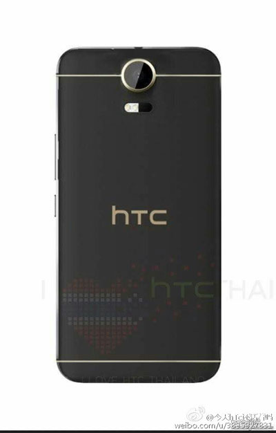 تسريب صورة جهاز HTC Desire 10 مع التركيز على الكاميرا