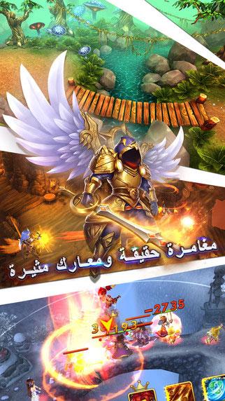 لعبة حروب الأحلام - حروب استراتيجية في عالم مليء بالخيال