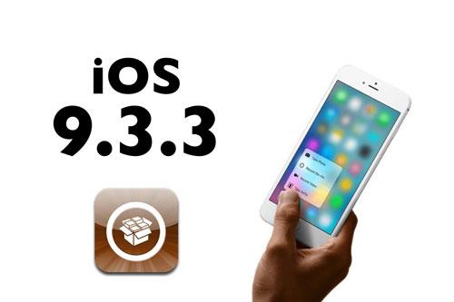 قائمة أدوات سيديا المتوافقة مع الإصدار 9.2 و 9.3.3