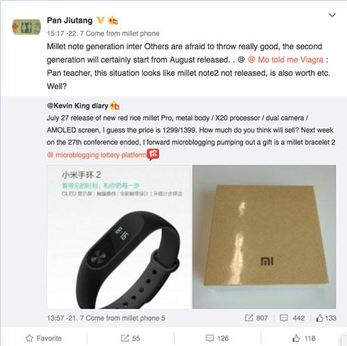 جهاز Xiaomi Note 2 قادم خلال شهر أغسطس القادم