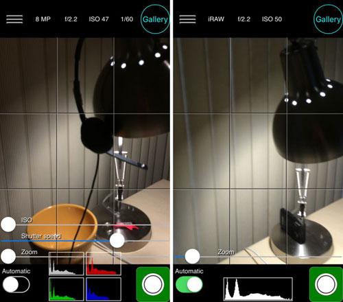 تطبيق iRAW لالتقاط صور بصيغة RAW