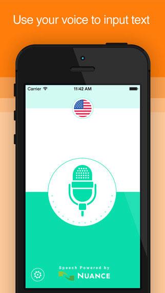 تطبيق Active Voice لتحويل الكلام إلى نص مكتوب