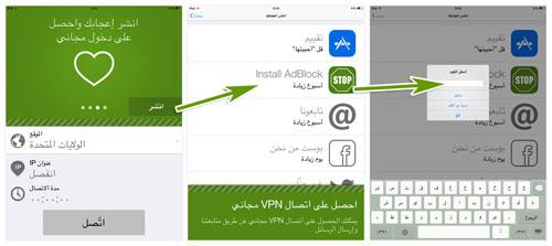 تطبيق VPN Seed4.Me مع مانع الإعلانات - عرض مميز