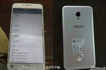 جهاز Meizu MX6