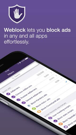 تطبيق Weblock الأفضل لمنع الإعلانات وتصفح سريع