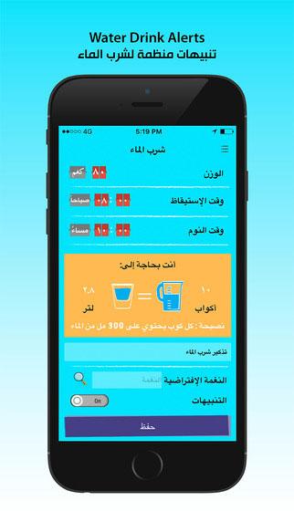 تطبيق Musaed - مساعد