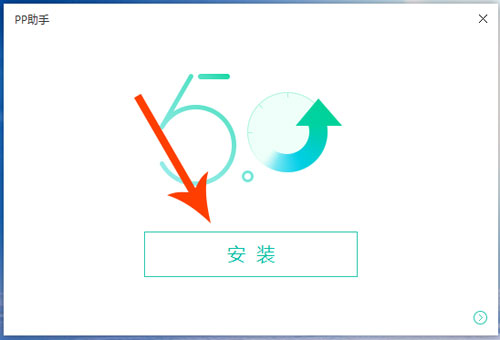جيلبريك Pangu 9.3.3