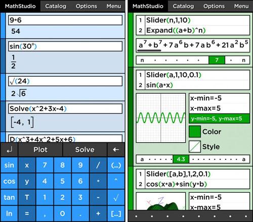 تطبيق MathStudio Express حاسبة احترافية