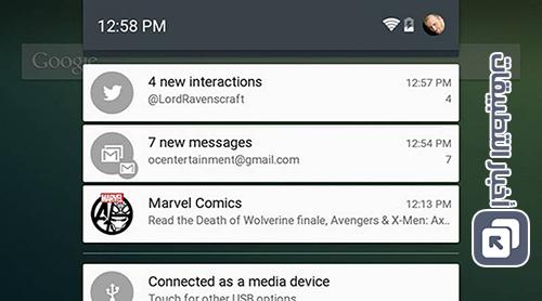 نظام Android 7 Nougat : المميزات الكاملة ، و كل ما تود معرفته !
