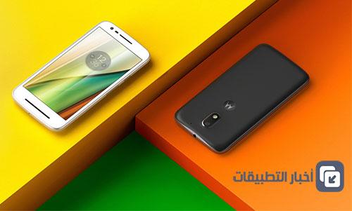 الإعلان رسمياً عن هاتف Motorola Moto E3 : المواصفات ، و السعر !