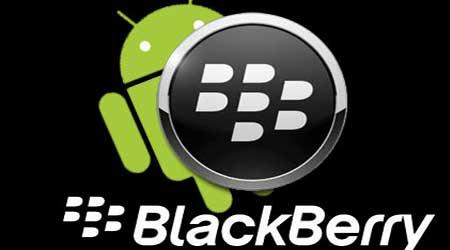 صورة هاتف BlackBerry Hamburg : هاتف جديد بنظام الأندرويد ، قريباً من بلاكبيري !