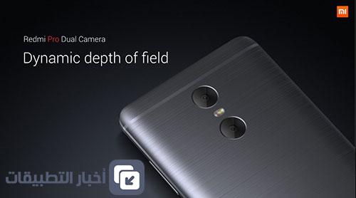 هاتف Xiaomi Redmi Pro الجديد : المواصفات ، السعر ، و كل ما تود معرفته !
