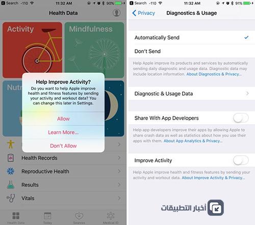نظام iOS 10 - إطلاق النسخة التجريبية الثالثة iOS 10 Beta 3 ، ما الجديد ؟!نظام iOS 10 - إطلاق النسخة التجريبية الثالثة iOS 10 Beta 3 ، ما الجديد ؟!