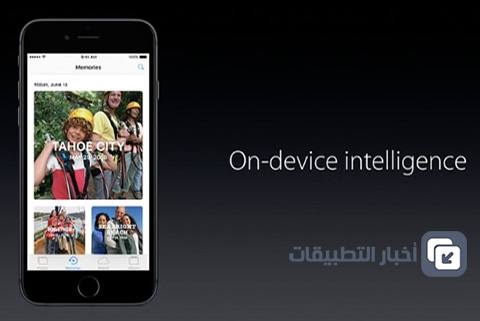 كيف يحمي نظام iOS 10 خصوصيتك ؟!