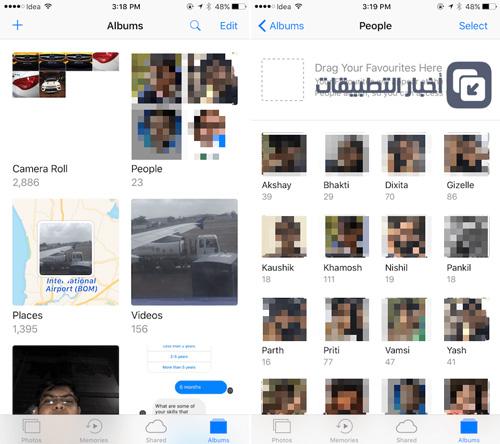 نظام iOS 10 - تعرف على مميزات تطبيق الصور Photos الجديد!نظام iOS 10 - تعرف على مميزات تطبيق الصور Photos الجديد!