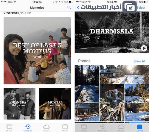 نظام iOS 10 - تعرف على مميزات تطبيق الصور Photos الجديد!