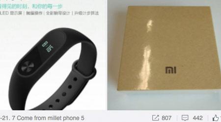 Photo of جهاز Xiaomi Note 2 قادم خلال شهر أغسطس القادم