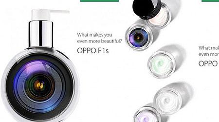 صورة هاتف Oppo F1s سيأتي بكاميرا أمامية مميزة بدقة 16 ميجابكسل !