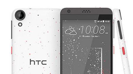 إطلاق هاتف HTC Desire 530 بسعر 180 دولاراً أمريكياً