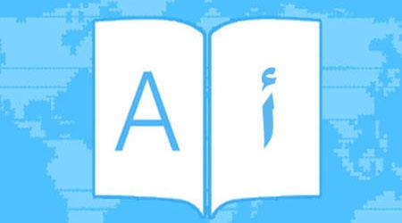 صورة تطبيق قاموس وترجمة عربي انجليزي بدون انترنت – مفيد مطلوب ومجاني