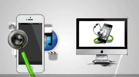 Photo of برنامج iSkysoft Data Recovery لاسترجاع ملفات الأيفون المحذوفة