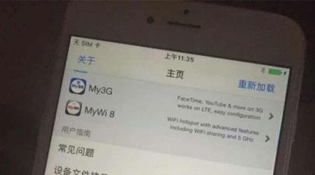 أخبار الجيلبريك: مقابلة مع أحد أفراد فريق Pangu - جيلبريك iOS 10
