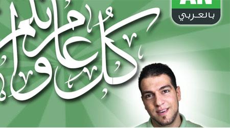 عرض العيد على دورات تطوير التطبيقات الاحترافية من أحمد ناصر