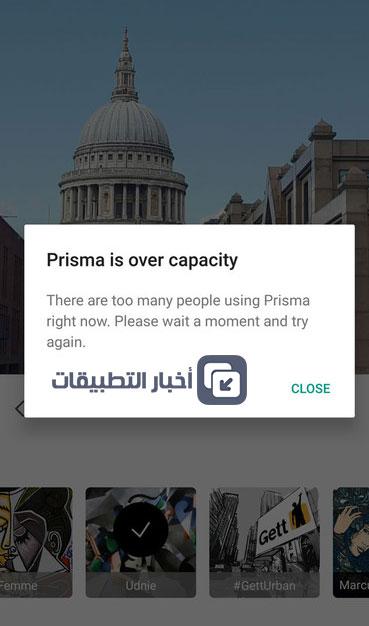 تطبيق Prisma متوفر الآن للأندرويد ، و إليك عدة نصائح مفيدة !