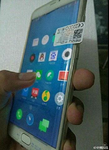 مزيد من الصور المسربة لجهاز Meizu Pro 7 ذو الشاشة المنحنية