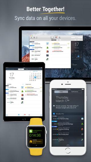 تطبيق iStudiez Pro لإدارة جدول الدراسة للطلاب بكل احترافية