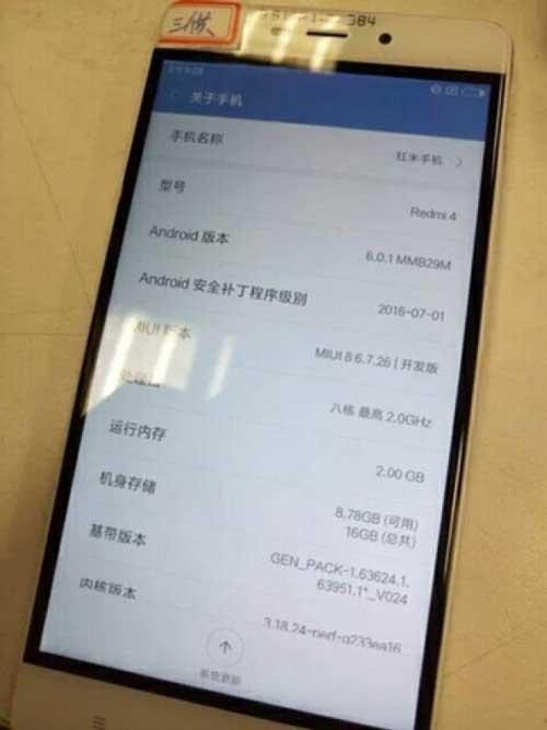 تسريب جديد: Xiaomi تعمل على هاتف بشاشة منحنية