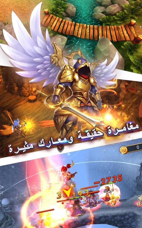 حروب الأحلام - لعبة استراتيجية خيالية برسومات ثلاثية الأبعاد !