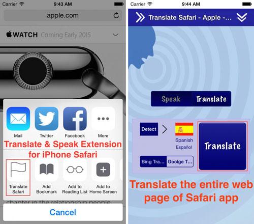 تطبيق TranslateSafari لإضافة ميزة الترجمة لمتصفح سفاري