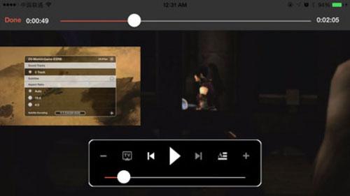 تطبيق eXPlayer Pro لتشغيل ملفات الصوت والمرئيات عن بعد