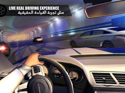 لعبة هز الحديد تطويف - لمحبي قيادة السيارات الشبابية بحماس